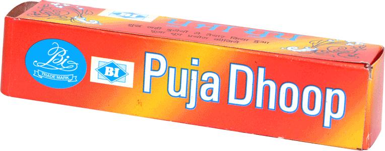 Puja Dhoop